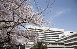 Keio Hospital